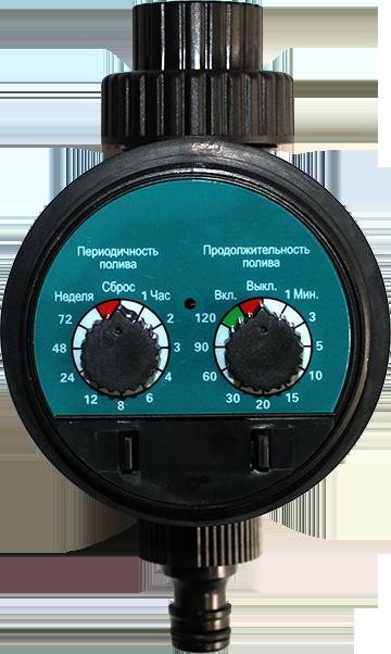 Настройка Переодичности полива: от 1 до 7 дней  через 1, 2, 3, 4, 6, 7, 8, 12, 24, 48, 72 часов; Полив от Бочки и Водопровода; Возможность установки текущего времени; Рабочее давление от 0 до 6 bar; Питание от батареек тип- АА; Продолжительность полива от 1 до 120 минут.