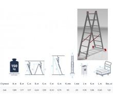 Лестница алюм. 2-х секц. 177/318см 2х7 ступ.