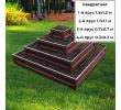 квадратная 4-х ярусная (шоколад) +44.00 руб.