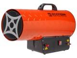 Нагреватели газовые переносные
