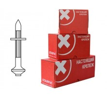 Дюбель-гвоздь для монт. пистолета 4.5х40 мм (1 кг в карт.уп.)