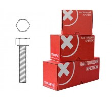 Болт М10х120 мм шестигр., цинк, кл.пр. 5.8, DIN 933 (20 шт в карт. уп.)