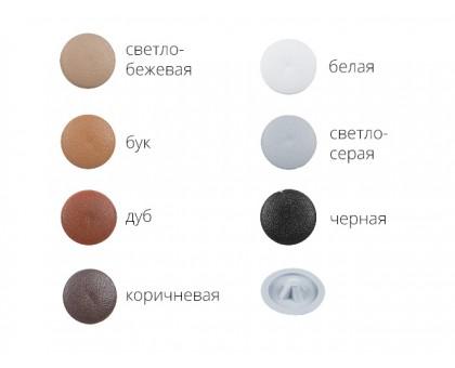 Заглушка для самореза PH2, декоративная черная (50 шт в зип-локе)