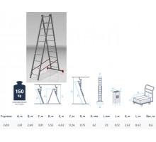 Лестница алюм. 2-х секц. 249/443см 2х10 ступ.