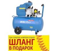 Компрессор WELT AR50LT
