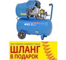 Компрессор WELT AR50VT