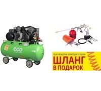 Компрессор ECO AE-704-22